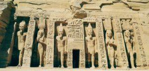 Nejbet-Templos