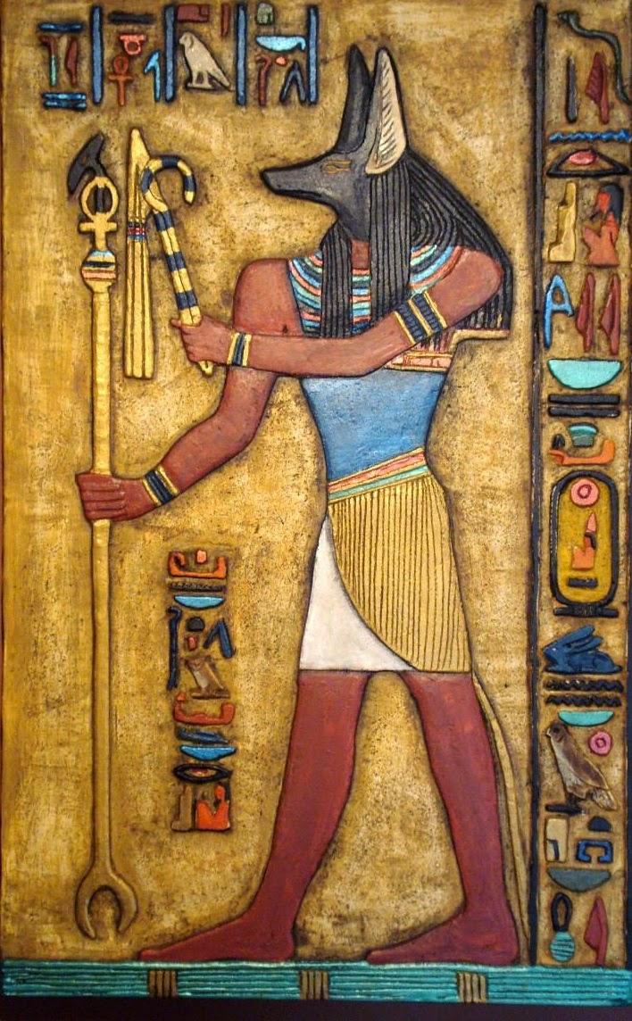 Mitología egipcia 21