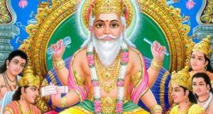 Brahmanismo