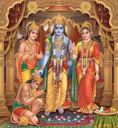 El Dios Rama