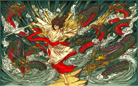 Amaterasu 9