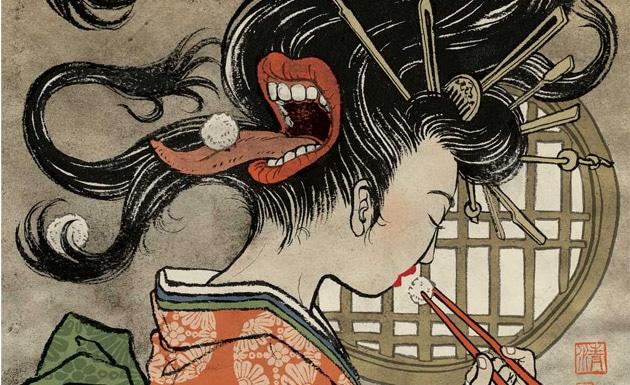 Futakuchi-onna 1