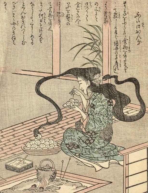 futakuchi-onna 26