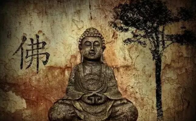 Mantra budista 13