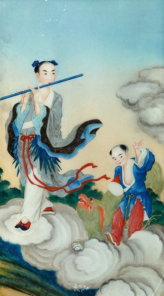 Han Xiangz