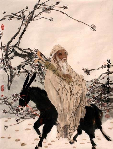 Zhang Guo Lao