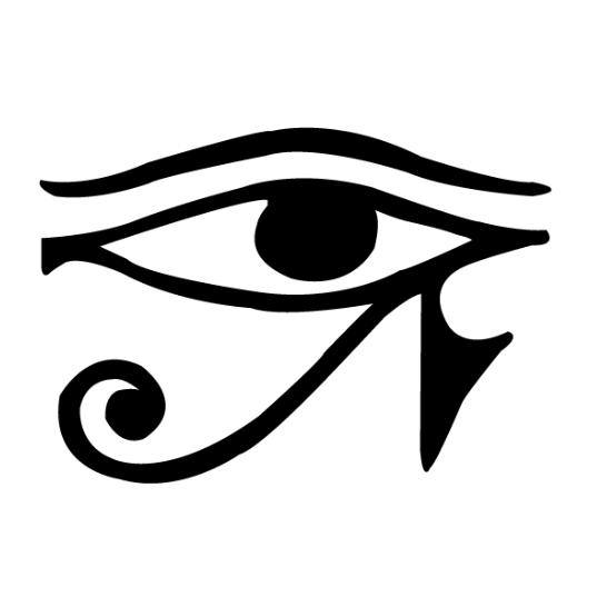 Mitología egipcia 4